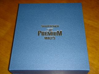 Premium_1