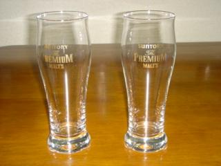 Premium_2